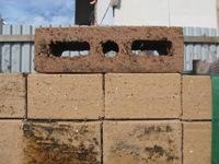 70 series bricks