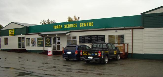 Trade Service Centre