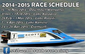 SBR Race Schedule 2014 cropped
